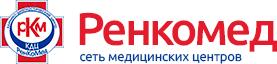 Ренкомед — медицинский центр в Саратове